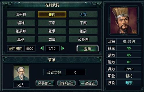 云顶游戏官网 3
