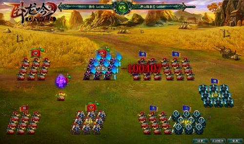 """陆逊/""""黑炎"""",对敌人单体造成高伤害并恢复自身145点士气。..."""