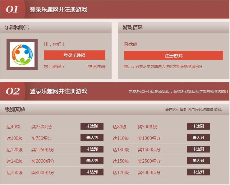 WPX31D3~T[DR(R3FFCE(}H1_看图王.jpg
